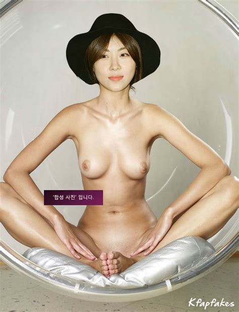 Ji won nude ha fake